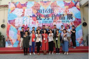 2016年优秀作品展  2016.05.07~13