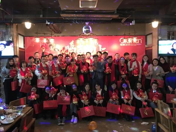 零晨艺术2017年年会  2017.01.16