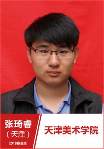 天津高考美术培训