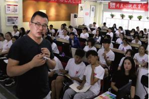 全国色彩名师刘晓明莅临指导
